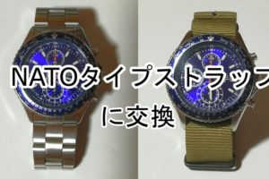 SEIKO SND255PC (10)